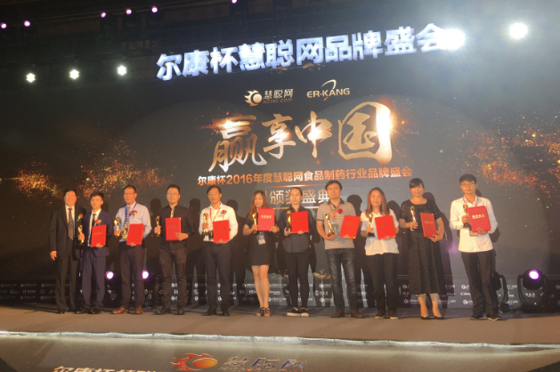 "Changsu has been awarded as ""Top 10 Driving Force in Food Industry"""